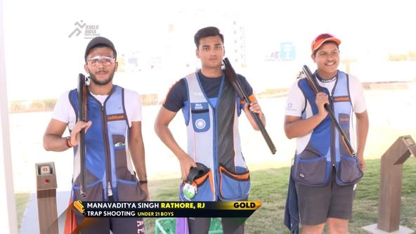 Khelo India Youth Games 2019 Day 4 Highlights